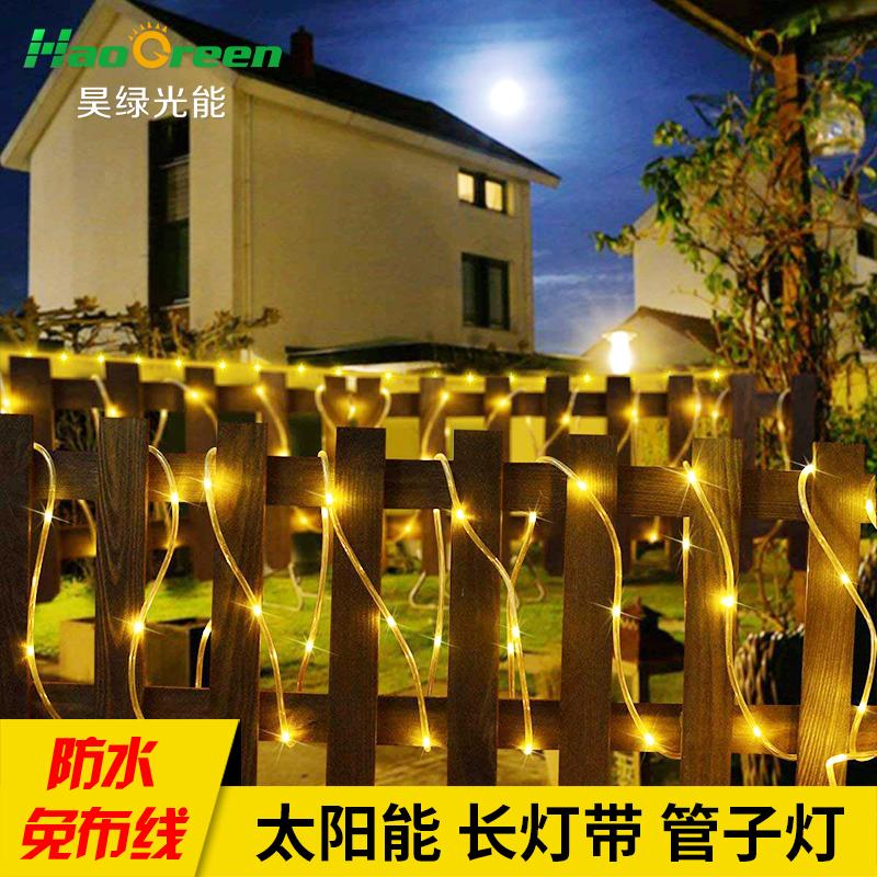 太阳能灯led家用户外防水灯超亮室外庭院景观室内彩灯串灯带灯饰
