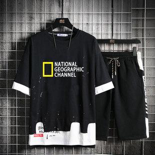 国家地理摄影摄像协会短袖T恤旅游探索频道半袖短裤衣服套装休闲