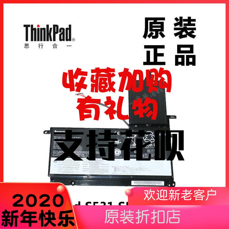 ThinkPad联想S531 S540笔记本电脑4芯锂离子电池全新原装45N1165