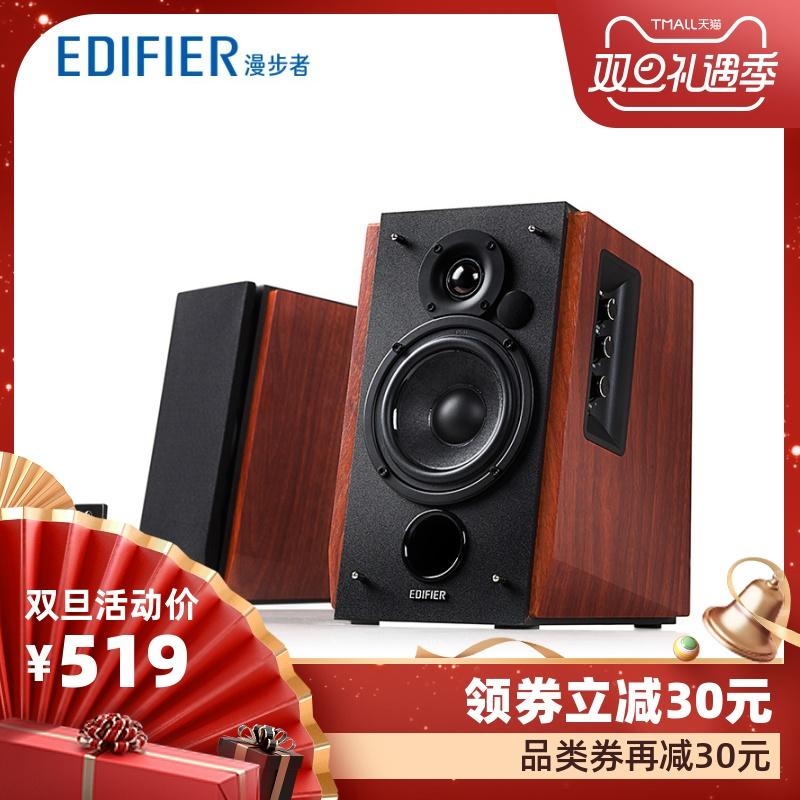 Edifier/漫步者 R1700BT蓝牙音箱HIFI书架2.0台式电脑音响低音炮