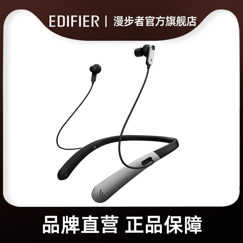 Edifier/漫步者 W330NB主动降噪蓝牙耳机入耳式挂脖式运动跑步