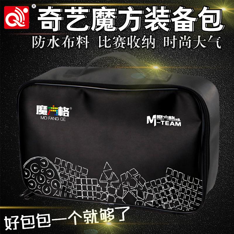 点击查看商品:奇艺魔方格魔方包 便携背包魔友比赛专用背包速拧魔方防水魔方包