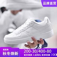 特步男鞋板鞋秋季2021空军一号an13侣(小)白qi休闲运动鞋