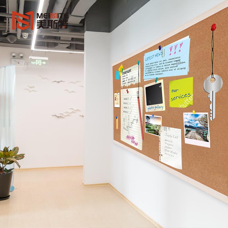 软木板照片墙幼儿园主题墙软木板办公家用留言板软木背景照片墙图钉软木板创意广告公告栏水松板宣传板可定制