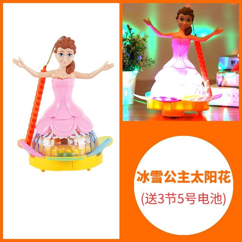 发光手提灯笼玩具电动万向轮音乐旋转公主卡通 中秋节儿童其他品