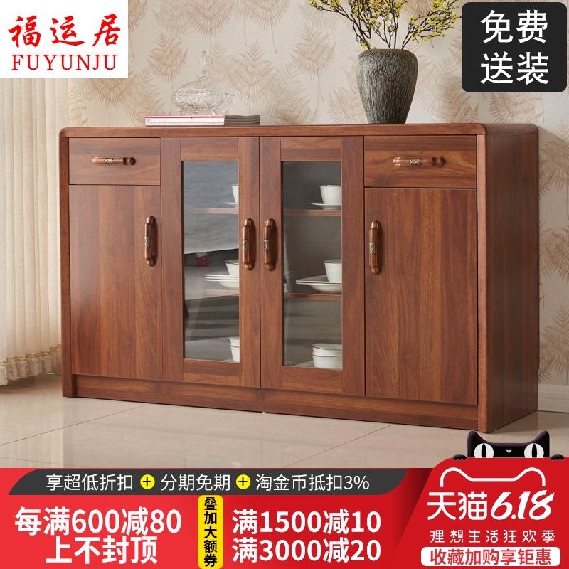 中式餐边柜现代简约实木餐厅茶水柜多功能碗橱酒柜厨房柜子储物柜