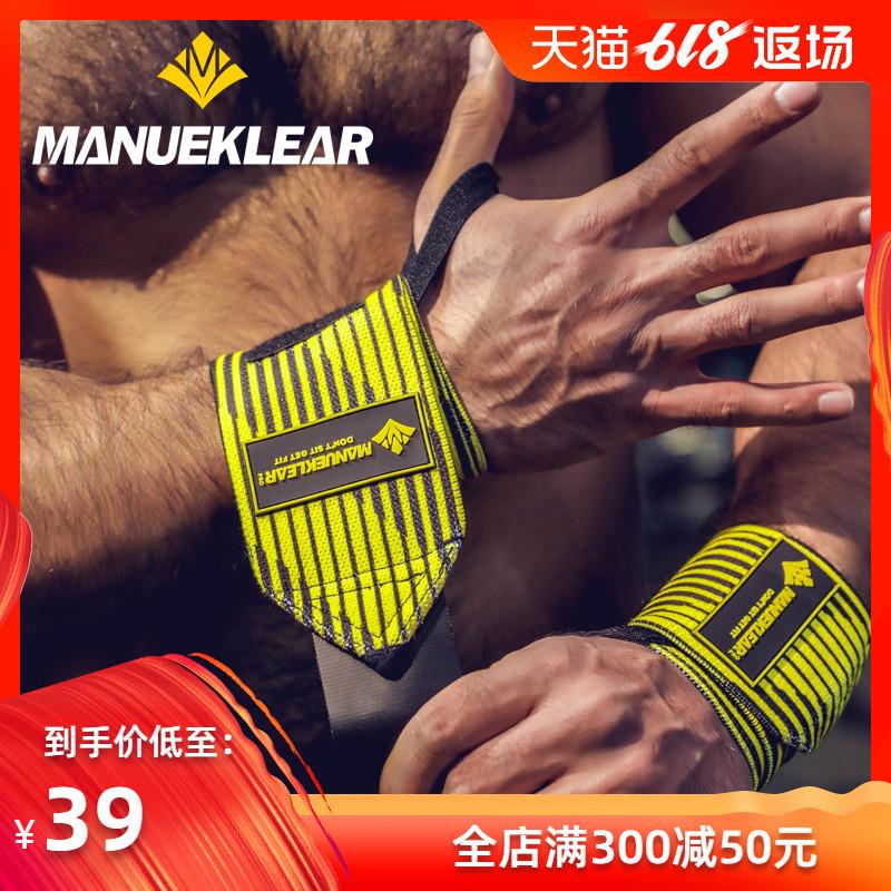 健身护腕男绑带力量训练护手腕专业卧推力量举弹力加压护腕助力带