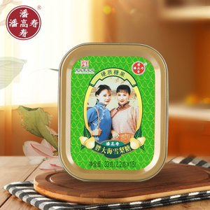 【3盒装5送1 】白云山潘高寿胖大海雪梨润喉糖果铁盒装硬糖口感