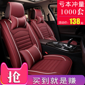 Car full leather four seasons universal cushion car cushion new seat cushion seat cover interior supplies a set of environmentally friendly disposable