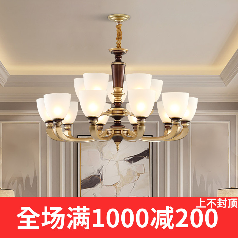 客厅法式吊灯