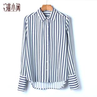 条纹长袖衬衫春夏季韩版职业通勤