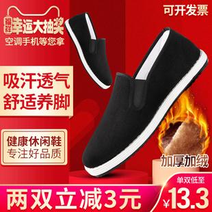 老北京布鞋男手工千层底春夏秋透气休闲工作鞋爸爸鞋男布鞋图片