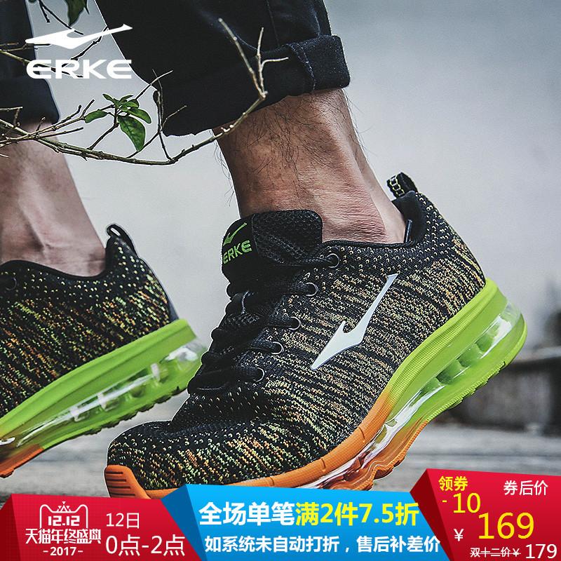 鸿星尔克男鞋 缓震跑鞋飞织跑步鞋 全掌气垫鞋秋季男士透气运动鞋