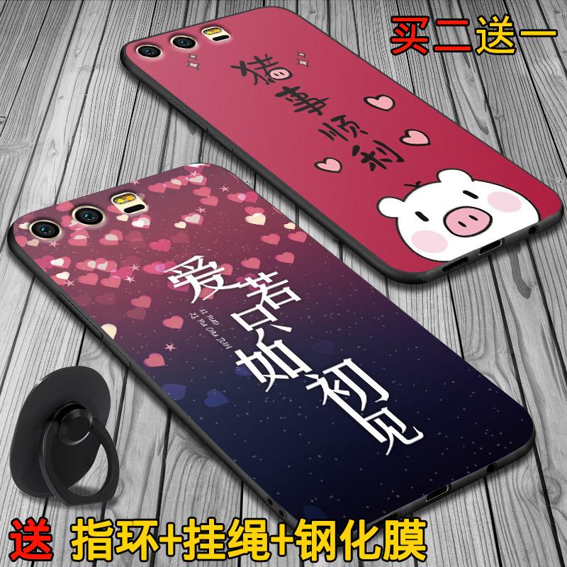华为荣耀9手机壳女款防摔保护套个性创意手机套软硅胶磨砂外壳潮