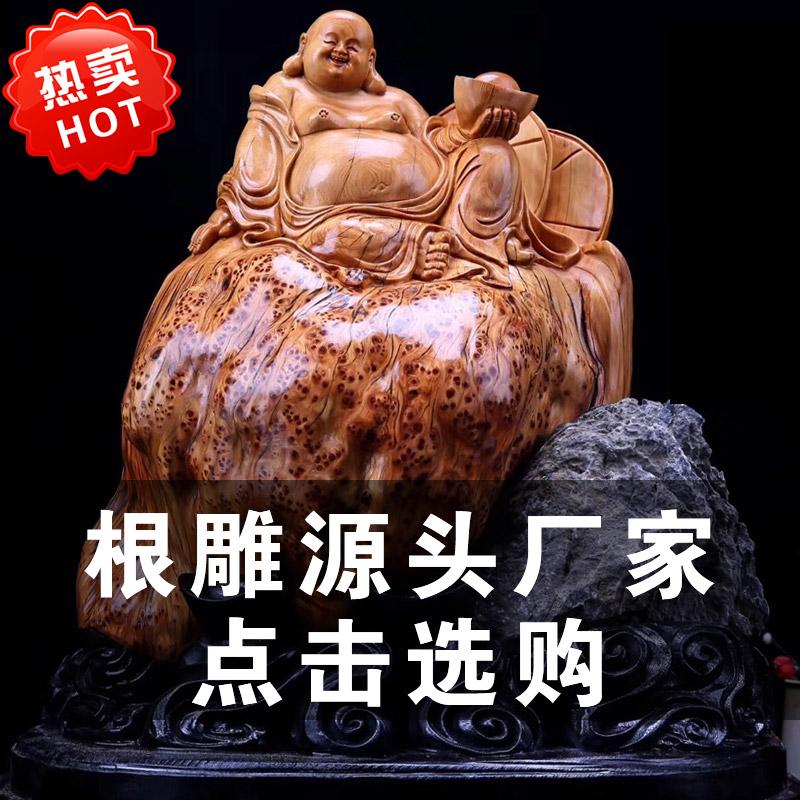 崖柏根雕观音关公寿星佛像人物山水花鸟随型木雕刻太行工艺品摆件