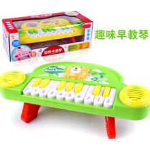 音乐宝宝婴幼宝宝早教益li8乐器玩具bu-3-6岁5礼物批发