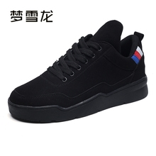 Dream Xuelong Autumn New Korean Edition Men's Red Plate Shoes Men's Fashion Sports Leisure Shoes GZ Men's Shoes Long Tongue