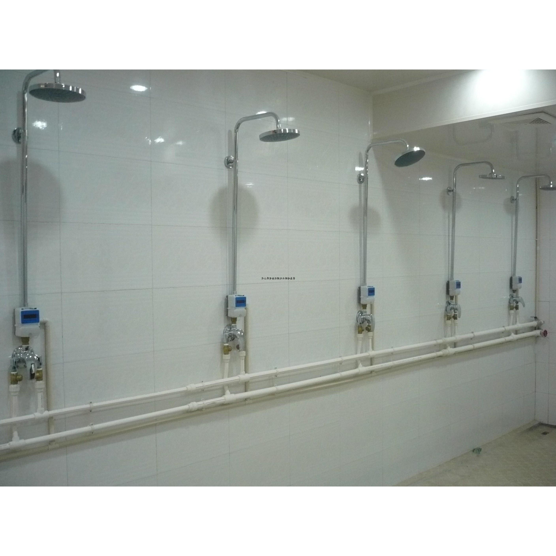 一体刷卡浴室水控机专用卡热水ic出租房健身淋浴螺栓平头系列图片