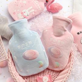 热水袋暖宝宝暖水袋毛绒注水学生可爱敷肚子大小号随身迷你暖手宝