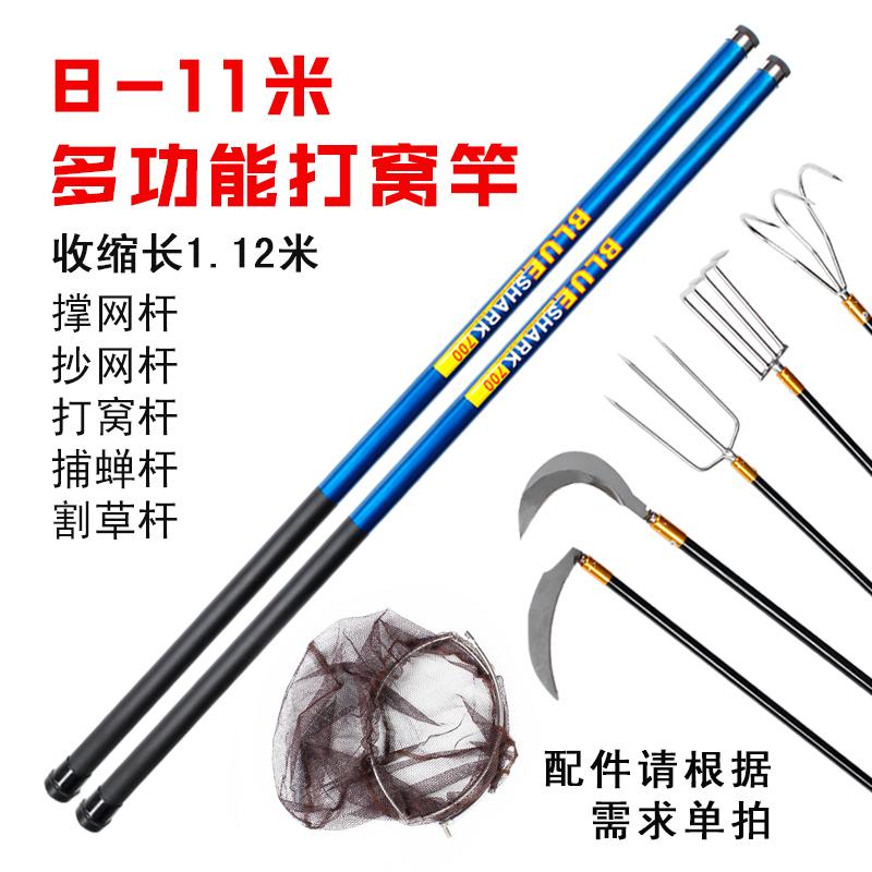 超硬打窝竿9101112米镰刀杆割草杆玻璃钢打窝杆钓鱼割草刀竿抄网