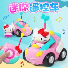 粉色kt凯hn2猫helrttty遥控车女孩儿童迷你玩具(小)型电动汽车充电