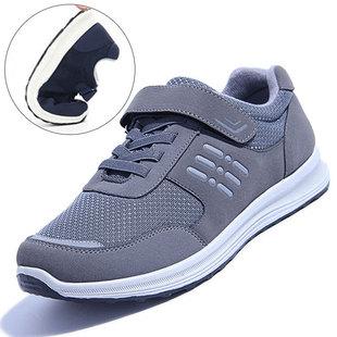 老北京布鞋男中老年人秋季鞋不臭脚运动鞋夏男鞋夏季老人休闲透气