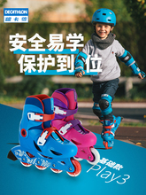 Decathlon skates children's beginner skates men's skates women's dry skates children's suit oxelo-l