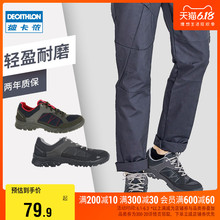 Decathlon flagship store official website climbing shoes men's outdoor waterproof men's shoes leisure sports tourism women's hiking boots QUS