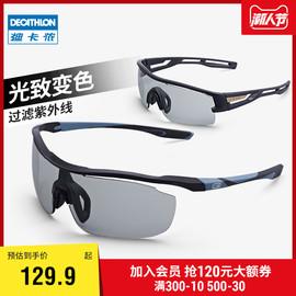 迪卡侬跑步运动骑行太阳眼镜男女户外防晒防风马拉松变色墨镜RUNT