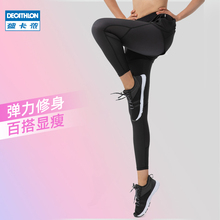 Decathlon fitness pants women's fake two piece tight elastic fit running Yoga summer thin sports tights ficw