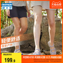 Decathlon official website flagship store outdoor hiking shoes women's light and breathable hole shoes women's QUS