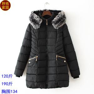大码女装冬季新款180斤胖MM可拆毛领加厚羽绒棉服中长款保暖外套