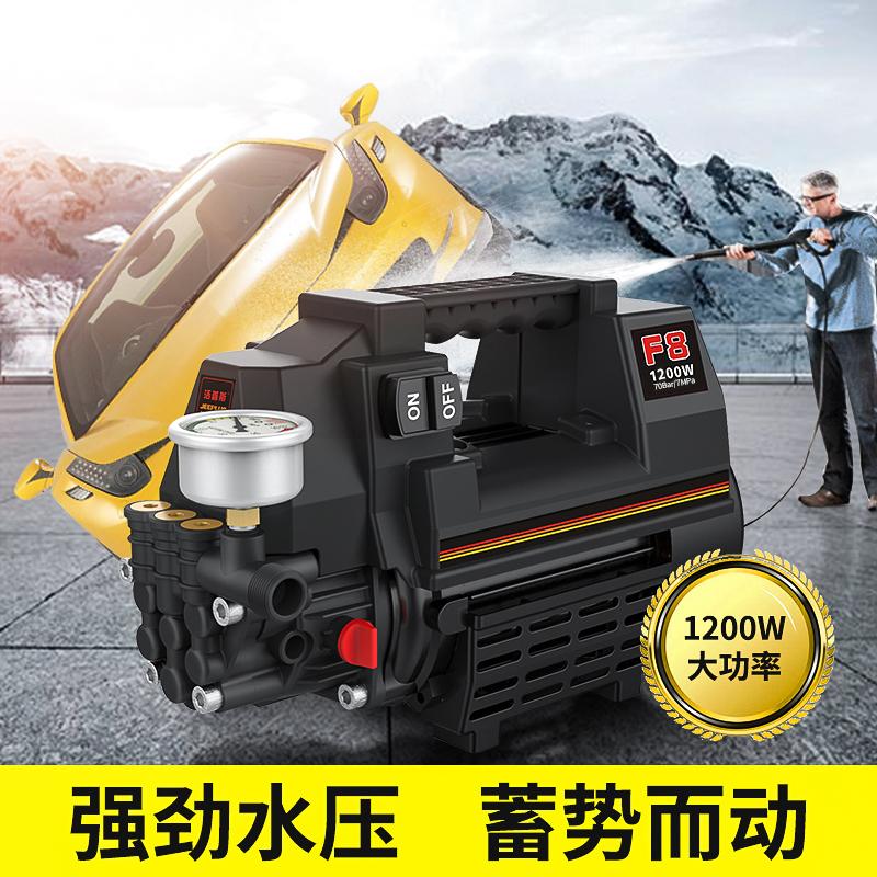 ������Ʒ:洁普斯洗车神器 洗车机家用高压220V便捷式全自动清洗机水枪 F2F8