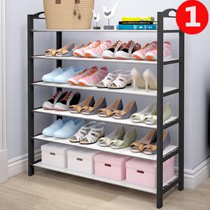 Simple shoe shelf multi-layer economy dormitory shoe cabinet household narrow door dust storage artifact indoor good-looking