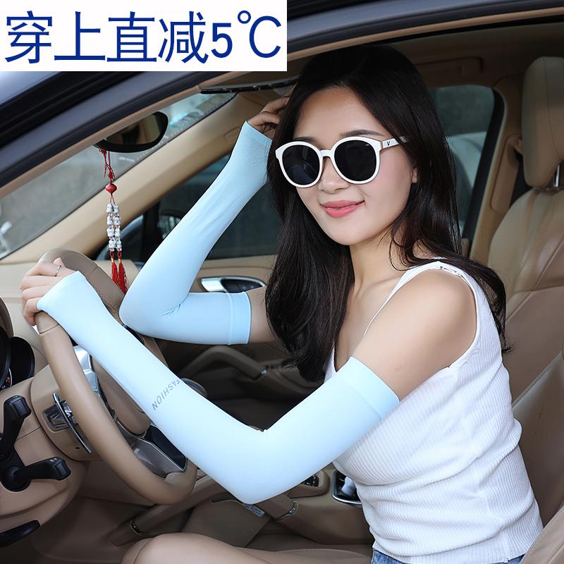 夏季韩国冰袖男女防晒手臂套防紫外线户外骑行冰丝袖套篮球护臂