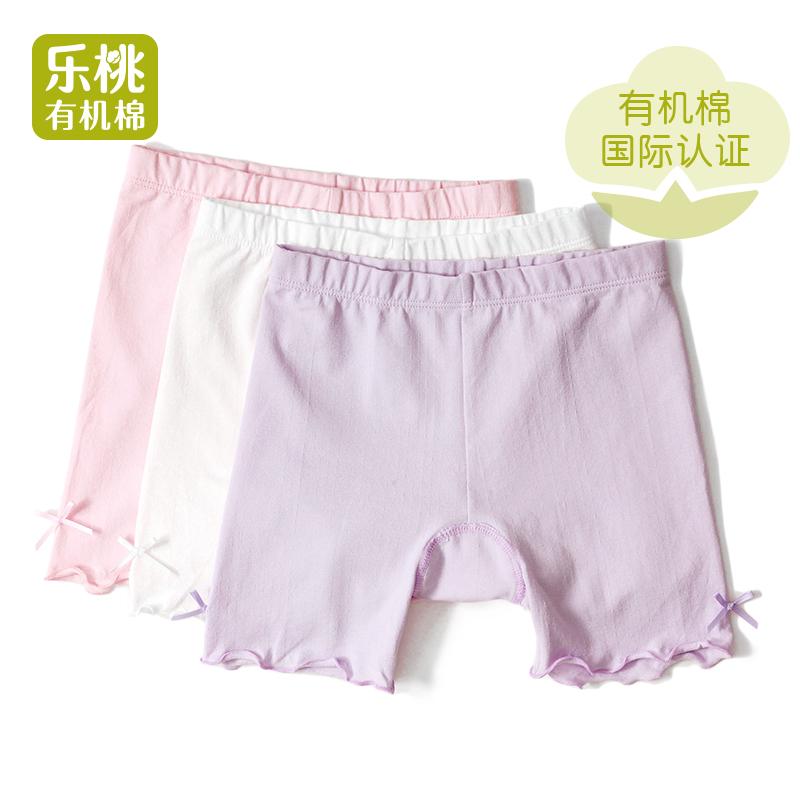 乐桃有机棉 女童长款安全裤 女孩夏季薄款有机棉防走光打底安全裤