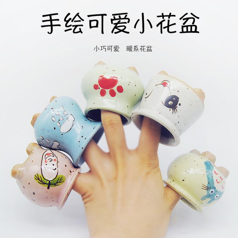 迷你手绘拇指盆特小多肉植物花盆陶瓷特价粗陶韩国创意小可爱卡通