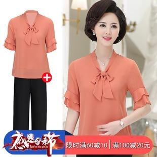 夏装洋气妈妈雪纺T恤衫两件套装五十岁中老年短袖上衣女婆婆小衫