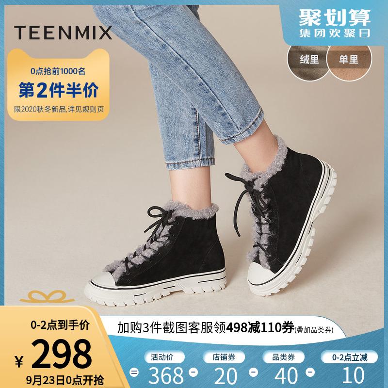【商场同款】天美意英伦厚底保暖短筒靴女棉鞋2019冬季AV681DD9