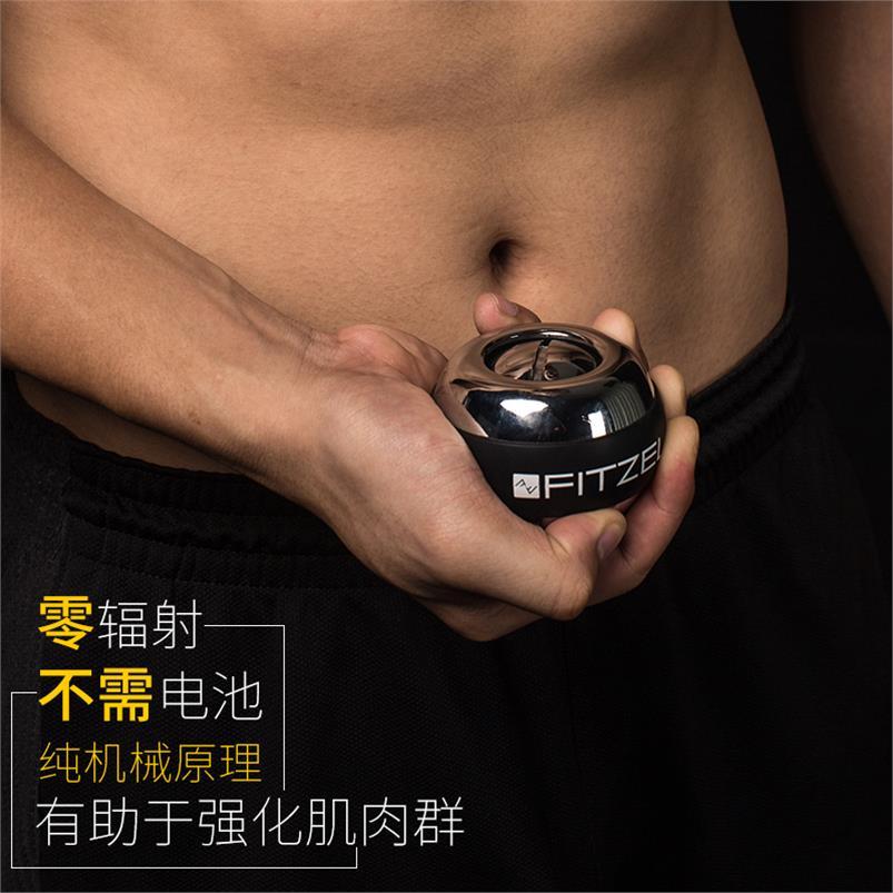 金属腕力球 专业手臂神器发光男士女式训练碗超级解压健身陀螺