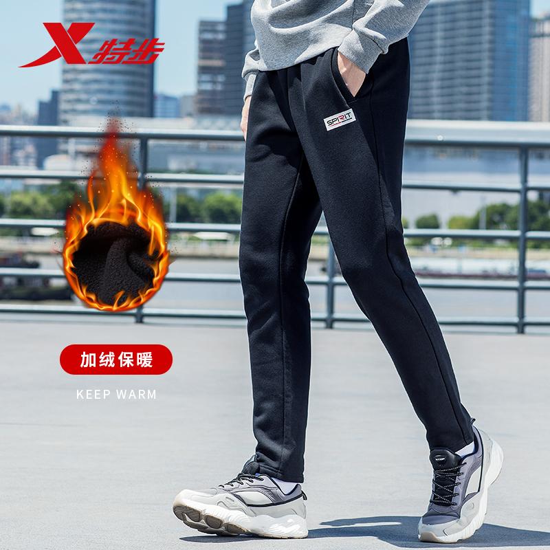 特步运动裤男2018冬季新款卫裤针织长裤运动裤加绒加厚保暖男裤