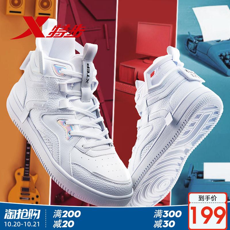 特步男鞋高帮板鞋2019冬季滑板鞋运动鞋潮男士板鞋子正品休闲鞋男