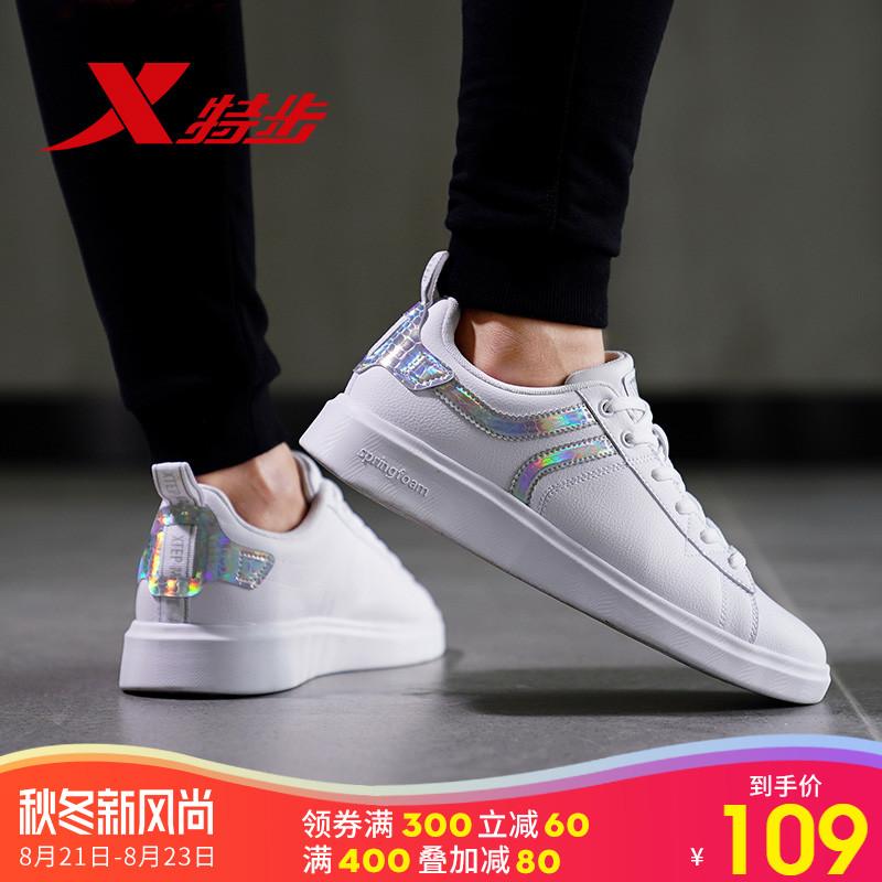 特步男子板鞋2019春季林更新同款π系列滑板鞋简约时尚休闲运动鞋