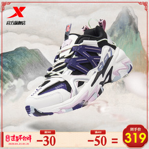 [Shanhai series] Xtep women's shoes 2020 new sports shoes women's casual shoes autumn and winter shoes father shoes tide