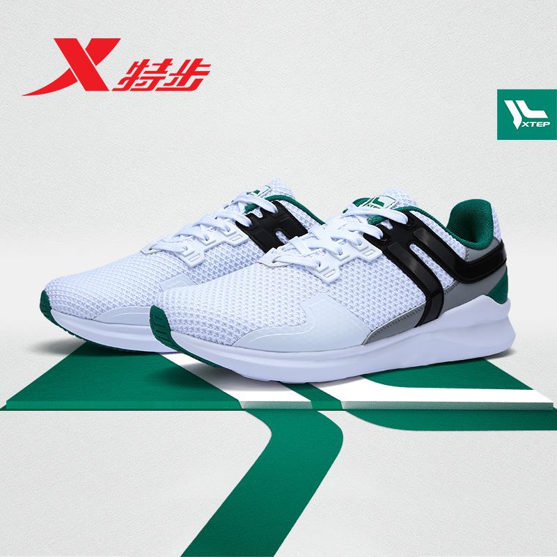 特步男鞋休闲鞋情侣鞋子运动鞋男春夏季网面透气时尚跑步鞋旅游鞋