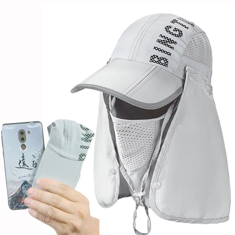 防晒帽男女遮阳帽钓鱼帽速干登山透气骑车帽面罩棒球帽遮阳帽全脸