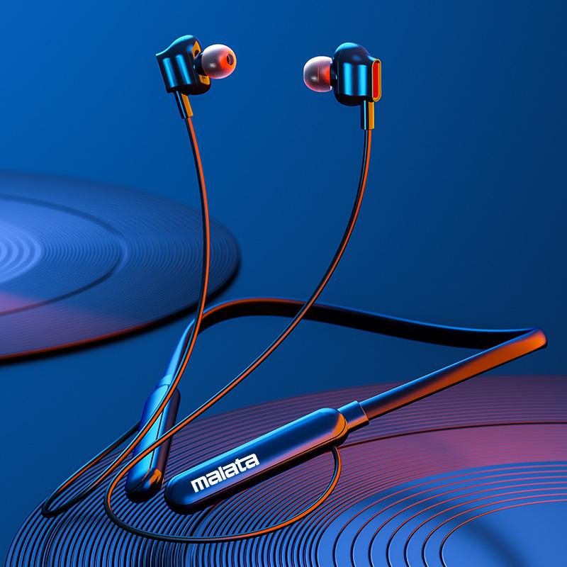 万利达A71无线蓝牙耳机双耳运动跑步项圈颈挂脖头戴入耳挂耳式超长待机续航华为小米手机苹果安卓通用男女适
