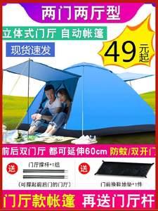 加厚户外帐篷睡觉防蚊防虫双层移动观星天窗沙滩帐蓬野炊四人防风
