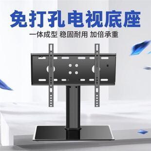 通用免打孔液晶电视挂架桌面壁挂式显示器支架万能支架电视底座架图片