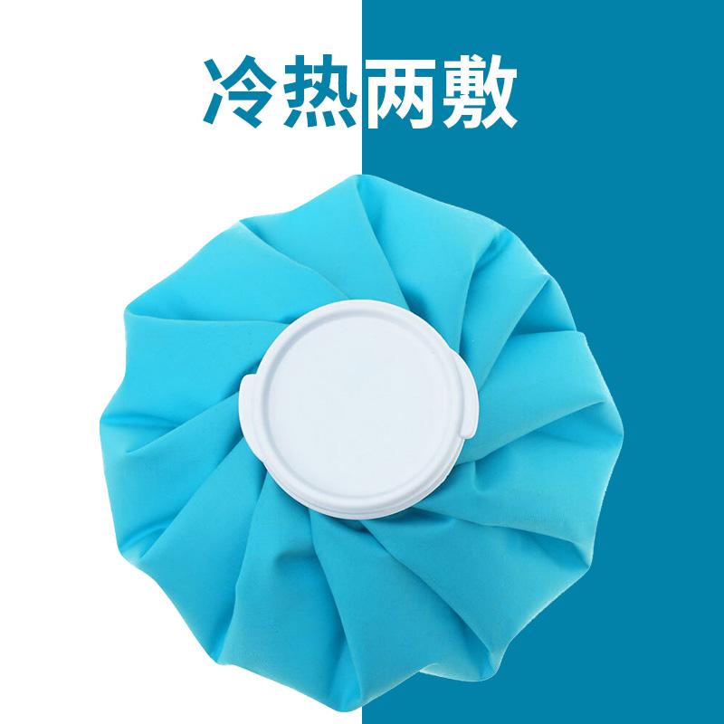 加加林家用冰包多功能户外便携式降温冰敷包可反复使用运动冰敷袋